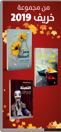 Naufal Fall Books
